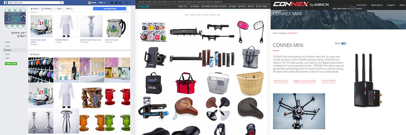 צילום מוצרים על רקע לבן , צילום סטודיו , רקע לבן