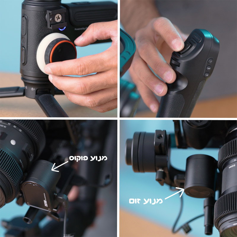 מנועי ולחצני הגימבל לצילום סרטוני וידאו